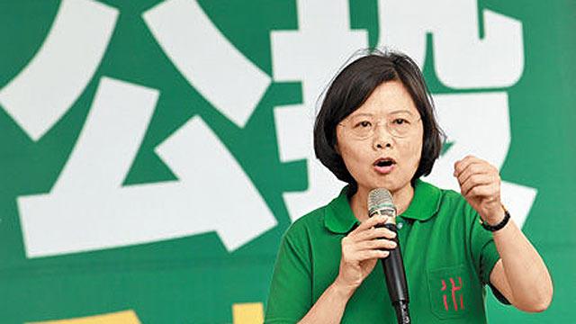 蔡英文正式宣布参选2016 国民党:尊重但不意外