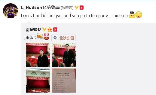"""哈德森""""羡慕""""杨鸣:我训练你参加茶话会 赶紧回来"""