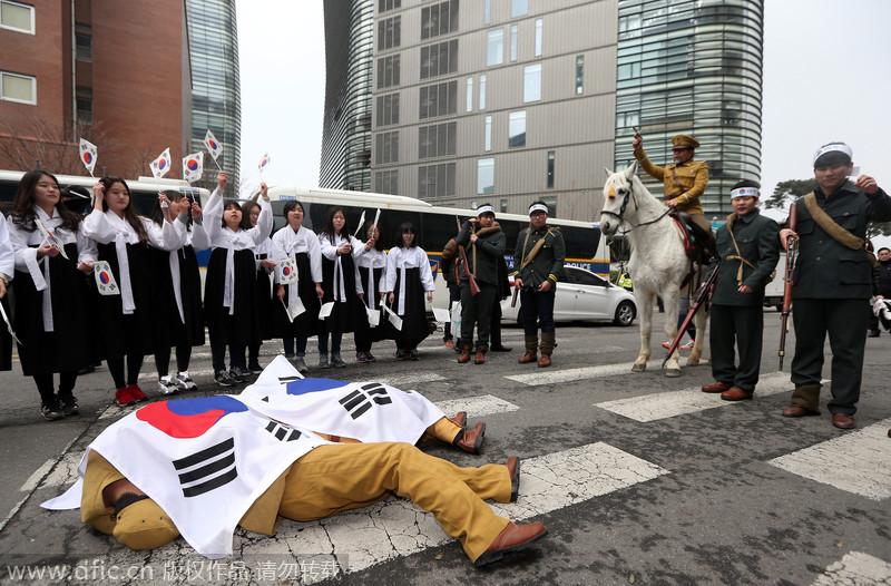 """韩国民众示威集会 抗议日本举行""""竹岛日""""活动"""