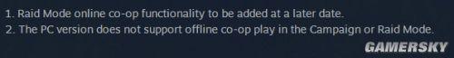 《生化危机:启示录2》PC版惨遭阉割 良心呢?