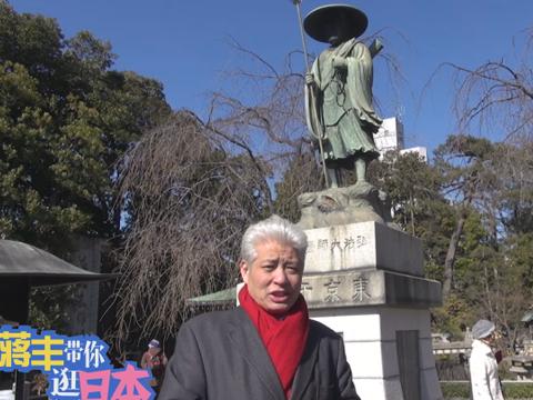 蒋丰带你逛日本:西新井大師寺过节分(下)