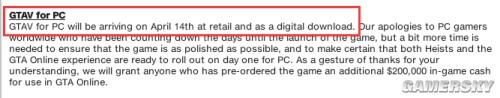 《GTA5》PC版宣布再次跳票 抢劫模式即将上线