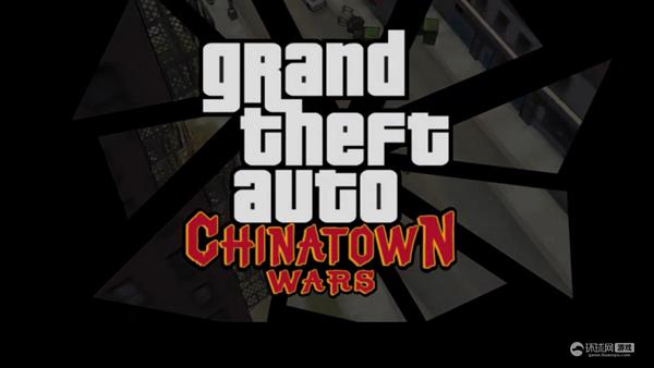 《侠盗车手:唐人街战争 GTA: CTW》游戏截图