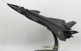 1:48 超精细版歼20战斗机模型
