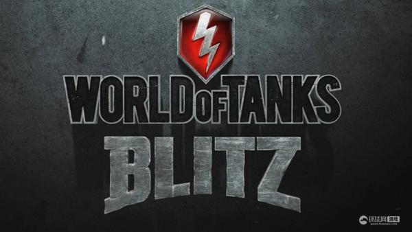 《坦克世界:闪电战 World of Tanks》游戏截图