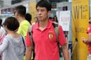 前恒大悍将评里皮离职:他走是中国足球的损失