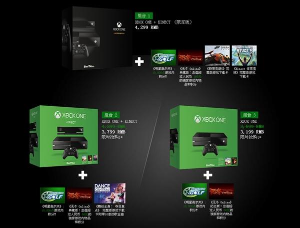 Xbox One国内降价 买家多是死忠