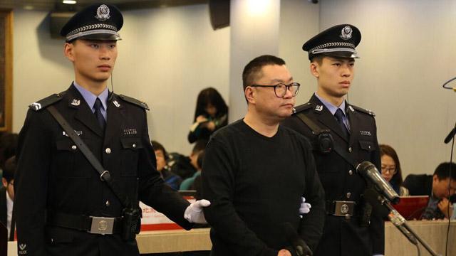 尹相杰持有毒品案一审宣判 获刑7个月罚金2000