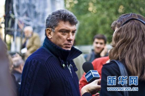 俄原副总理被杀反对派获准游行人数禁超5万