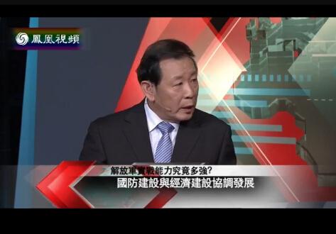 罗援:美国炸中国大使馆促使中国制定995工程