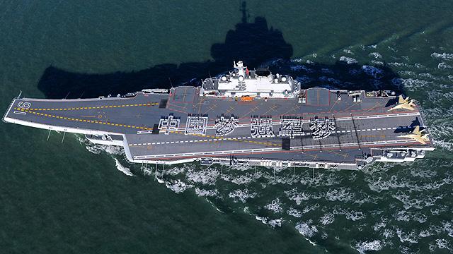 中国辽宁号航母霸气角度照