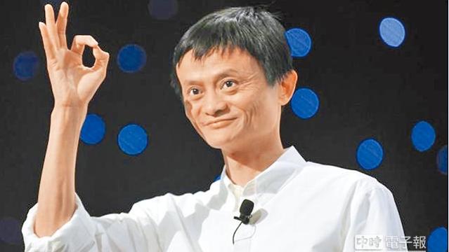 """马云赴台演讲带""""厚礼"""" 投百亿挺青年创业"""