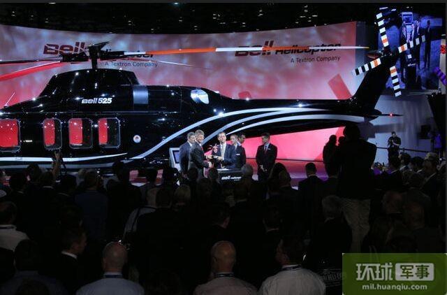 贝尔直升机将携6款民用直升机参加2015年直博会