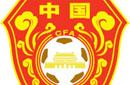 2015中国足协杯64支参赛队一览 及抽签规则说明