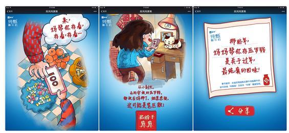 买马桶盖不如玩手机,中国制造照样duang