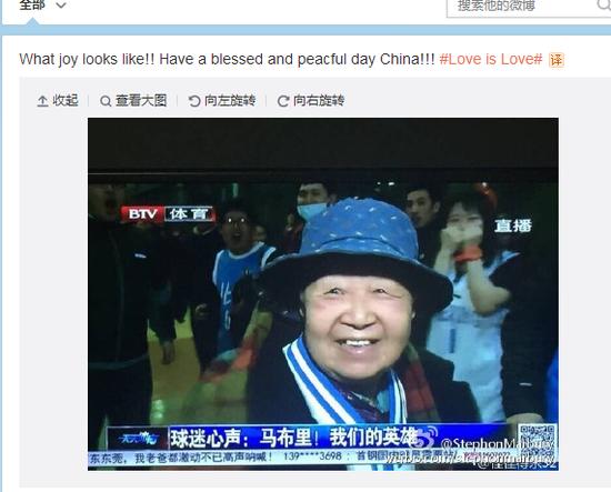 81岁女球迷支持感动马布里 穿老马球衣盛赞真神
