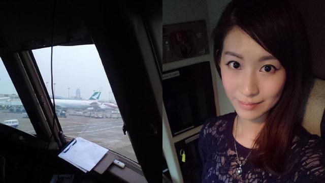 霸气飞行!航班爆满美女坐客机驾驶舱经历升降