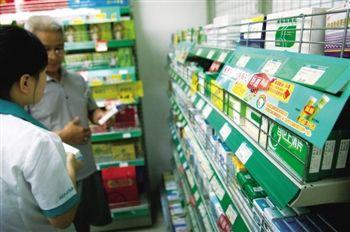 部分药企被曝违规生产销售:达安基因和海王星辰上榜