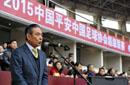 新华社:中国职业足球将迎来春天 规章制度需完善