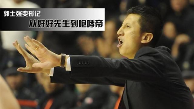决赛剖析:常规赛双杀北京 郭帅握心理+主场优势