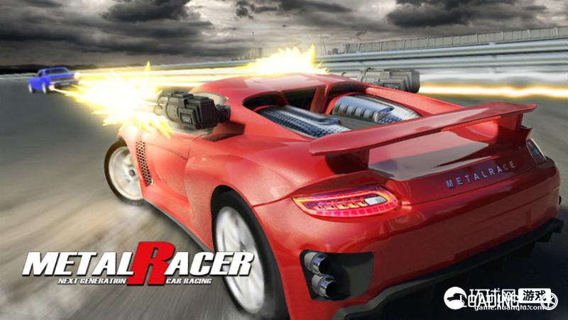 《钢铁赛车 Metal Racer》游戏截图