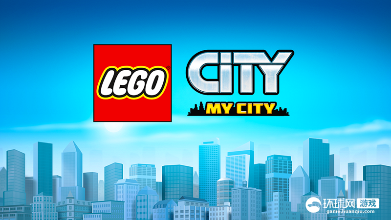 《乐高:我的城市 LEGO® City My City》游戏截图