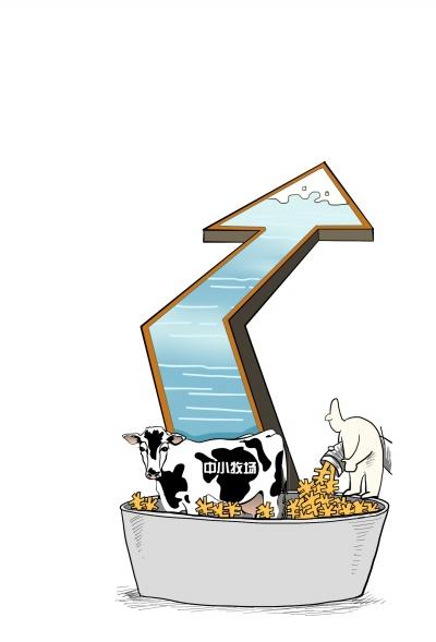 中鼎牧业获4亿融资 奶业首现牧场承包模式