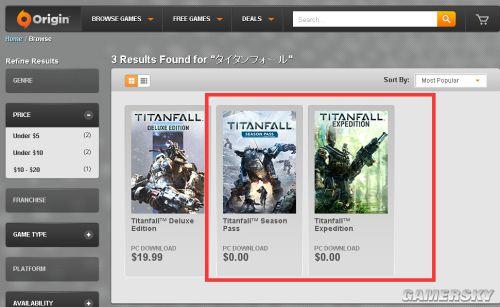 PC版《泰坦陨落》季票及DLC免费!EA良心上市周年庆