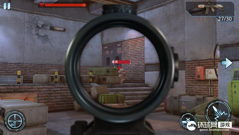 《杀手:狙击之神 Contract Killer: Sniper》游戏截图