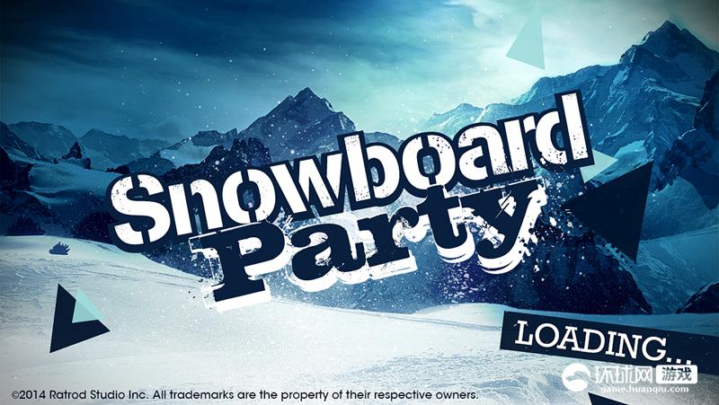 《滑雪板盛宴 Snowboard Party》游戏截图