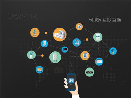 BroadLink发布会:模块化方案亮相