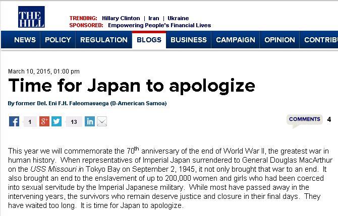 """日记_日激辩战后70周年谈话 美称""""日本是时候道歉了"""""""