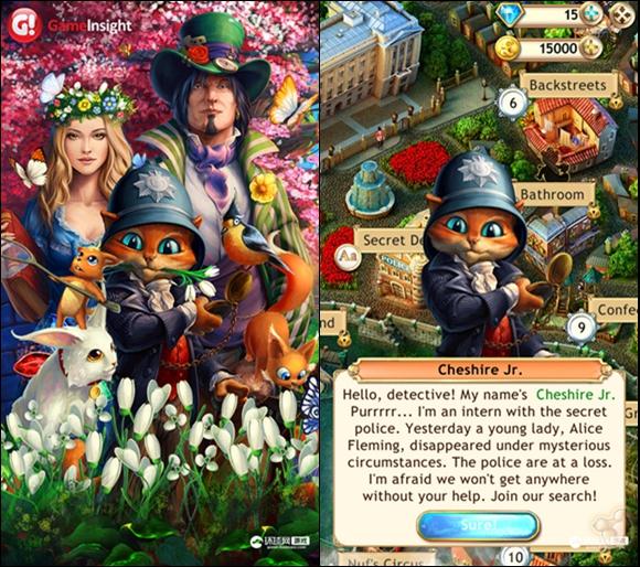 《艾伦比亚的魔镜 Mirrors of Albion》游戏截图