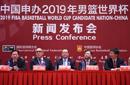 曝2019男篮世界杯确认亚洲办 中国菲律宾二选一