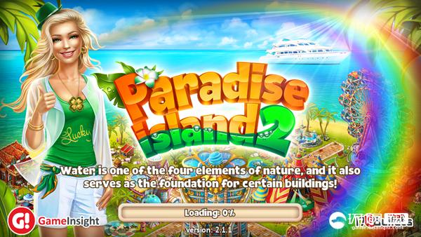 《Paradise Island 2》游戏截图