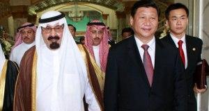 沙特国王阿卜杜拉在医院病逝