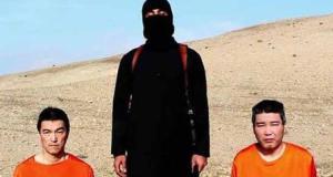 """""""伊斯兰国""""劫持日本人质事件"""