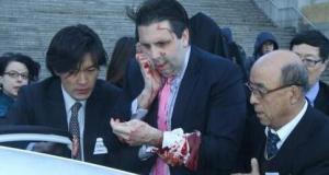 美驻韩大使遭袭击 受伤严重