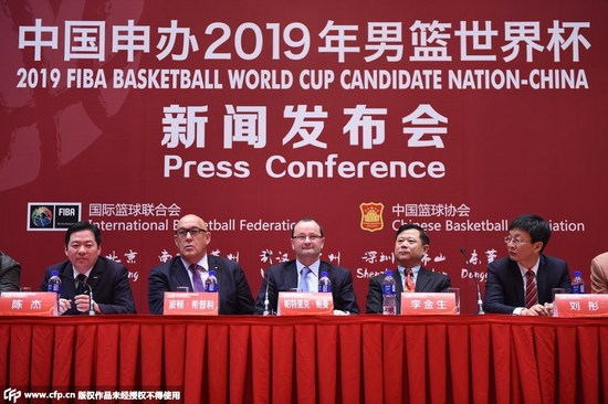 曝2019年男篮世界杯落户亚洲 中国菲律宾二选一