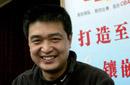 北京男篮主场氛围堪称CBA最佳 闵鹿蕾谢球迷支持