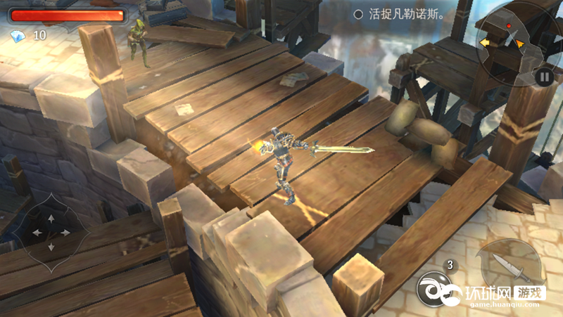 《地牢猎手5 Dungeon Hunter 5》游戏截图