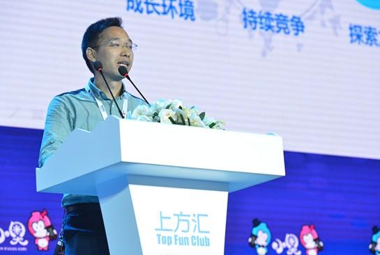 小奥游戏孙健:游戏产品多元化的探索之路