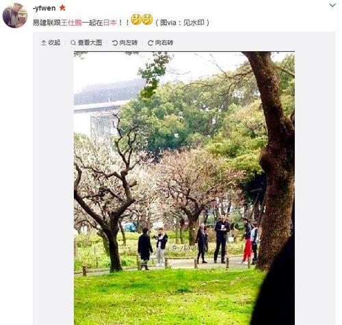 网曝易建联王仕鹏携爱妻游日本 广东2将交谈甚欢