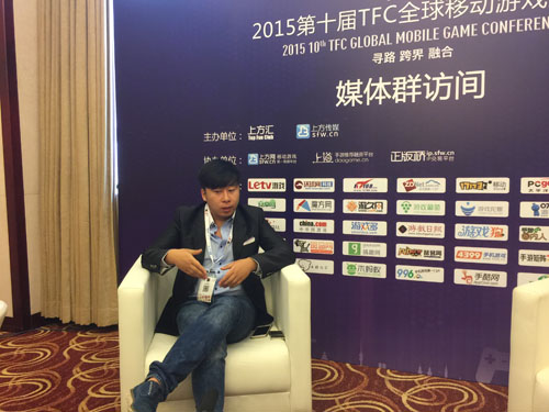 阿里云孙磊:阿里云整合资源帮助手游行业进步