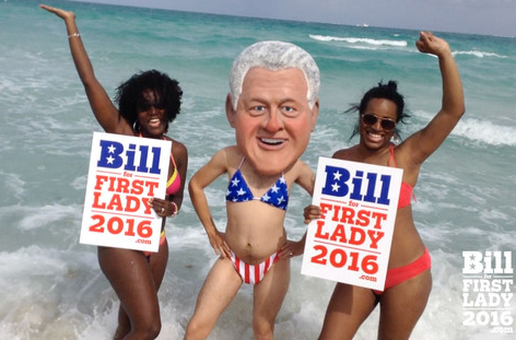 """美团体推""""克林顿当第一夫人""""活动"""
