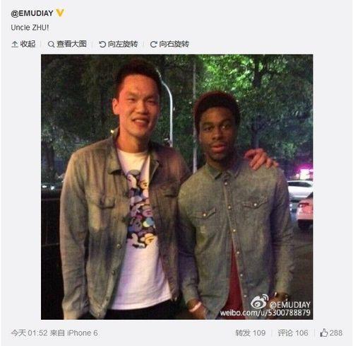 穆迪埃返美备战选秀思念广东 晒合影称朱8为叔叔