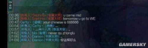 王思聪玩英雄联盟威胁职业选手:敢杀我别混了