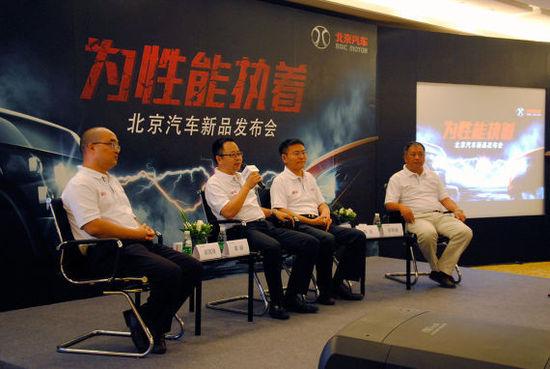 北汽总裁李峰:2015年北汽至少3款SUV上市