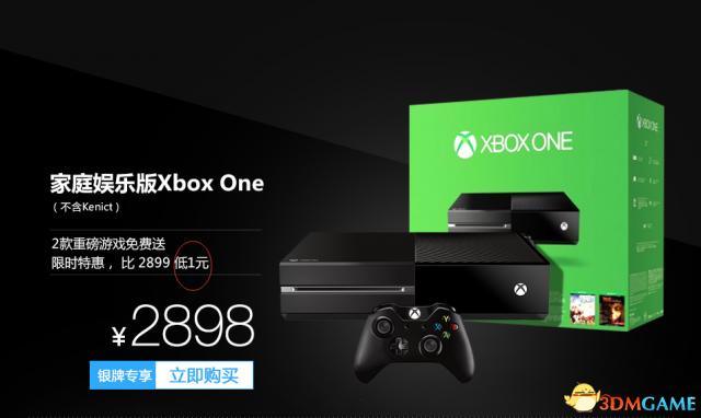 这都是幻觉!国行XBox One降价并推出一系列新游戏