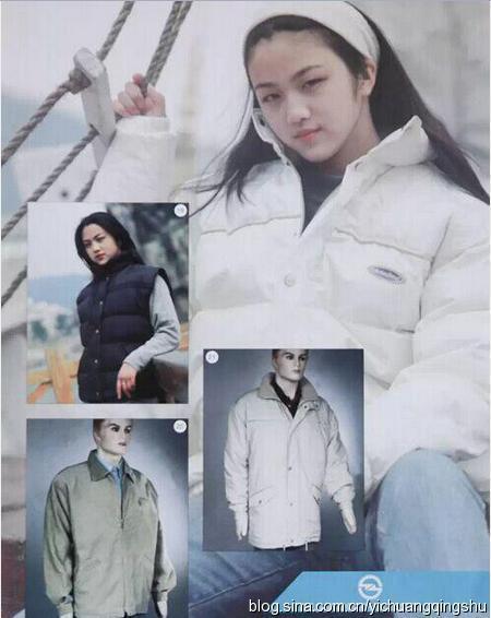网曝汤唯19岁模特画报旧照